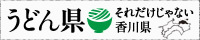bn_udonken.jpg